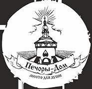 Гостевой дом Печоры-Дом